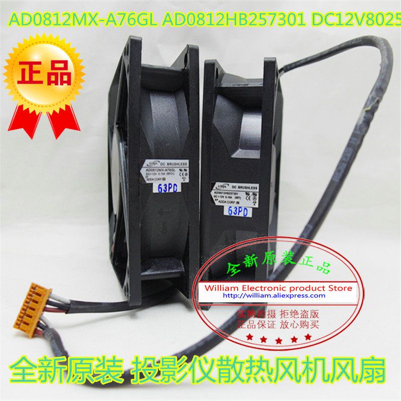 New Original ADDA AD08012HB257301 AD0812MX-A76GL 80*80*25MM Projector cooling fan One Set (2 Pices)
