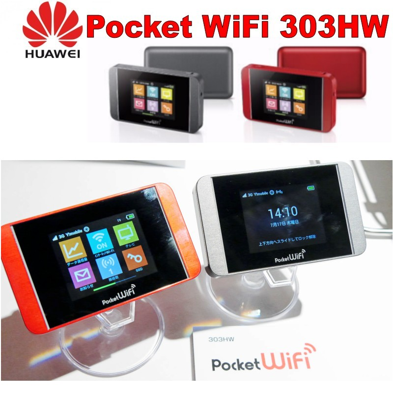 unlocked Huawei Pocket WiFi 303HW