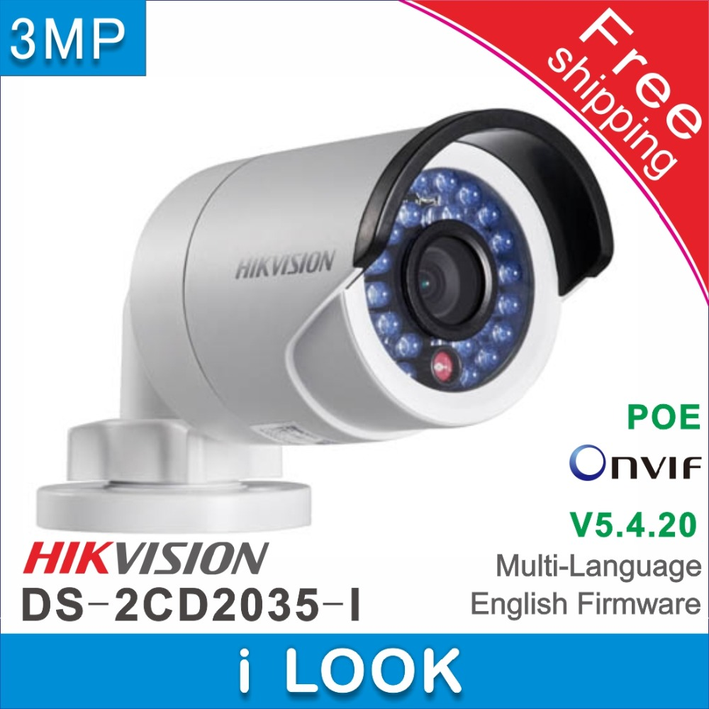 Free shipping Hikvision waterproof network camera DS-2CD2035-I replace DS-2CD2032F-I and DS-2CD2032-I 3MP ip camera support POE