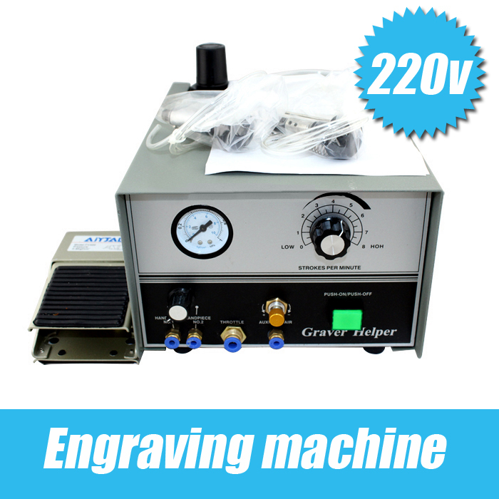 Free Shipping 220V Jewellery Pneumatic Engraving Machine Hand Engraver Graver  Double Ended