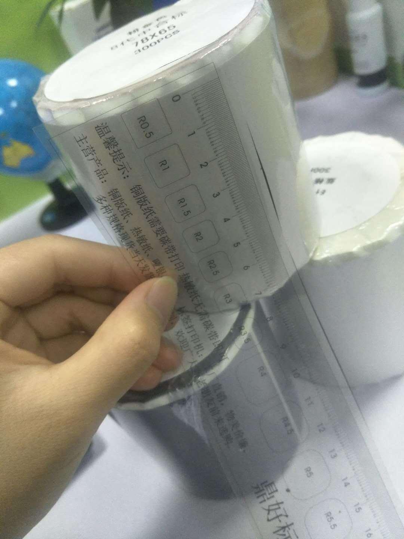 78*65*300 piezas etiqueta superior y 78*24*2000 piezas etiqueta IMEI para el teléfono móvil 8 caja tamaño tiene Blanco/Negro/oro color para la opción