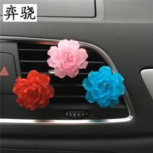 Colorful plastic flowers Lady car perfume Decorative clip Nice Automobile styling decoration Perfume Air Freshener