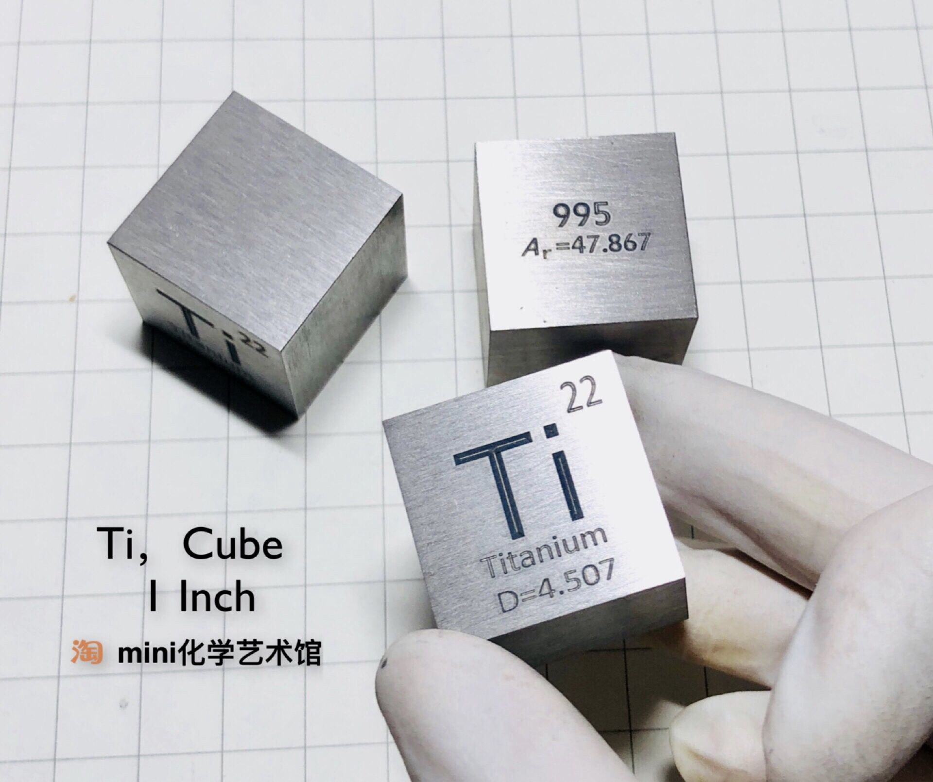 One Inch Titanium Cube Periodic Table Cube With Box Pure Titanium Cube Titanium Square Paperweight