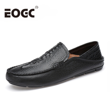 Plus Size 46 100% Men Cow Leather Casual Shoes Crocodile Genuine Loafer High Quality Handmade shoes