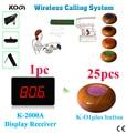 Система подкачки вызова ресторана с 1 хост-дисплеем + 25 кнопочный пейджер 433 92 МГц