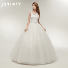 fc117ff5b322 Fansmile Korean Lace Up Ball Gown Quality Wedding Dresses 2019 Alibaba  Customized Plus Size Bridal Dress Real Photo FSM-002F
