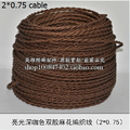 Free shipping 5m / Pcs Vintage twisted colorful cable 2*0.75 copper core Edison lamp wire coffee brown wire whosale