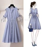 Spring and summer new style Stylish casual striped dress Net yarn stitching sweet waist dress