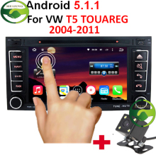 Newest Android 5.1.1 Quad Core Car DVD Player For VW Volkswagen Touareg T5 Multivan Transporter GPS Navigation Radio BT System