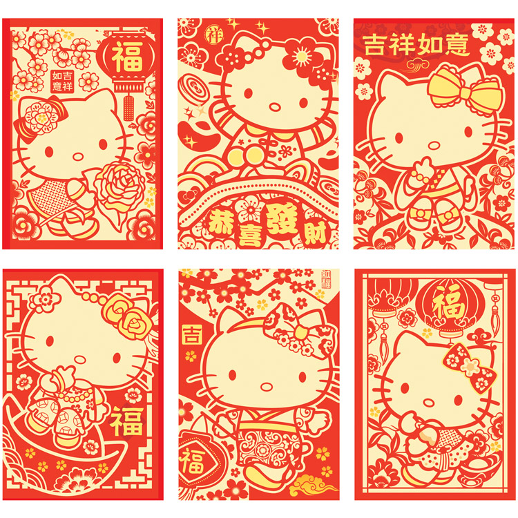 300 pcslot chinese new year birthday wedding housewarming red envelope hello kitty red packet in cards invitations from home garden on aliexpresscom - When Is Chinese New Year 2016