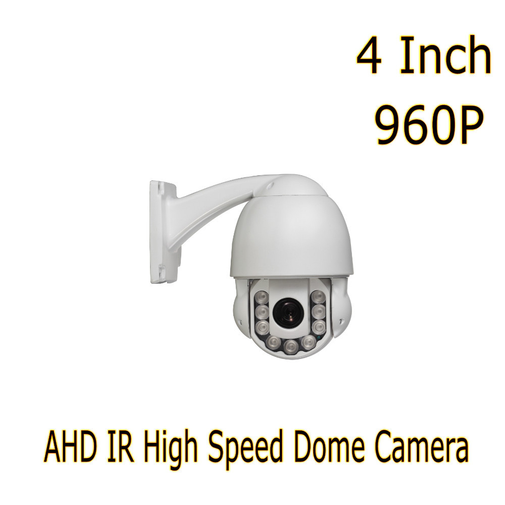 4 Inch Ahd Mini High Speed Dome Camera CCTV AHD 960p Outdoor Speed Dome
