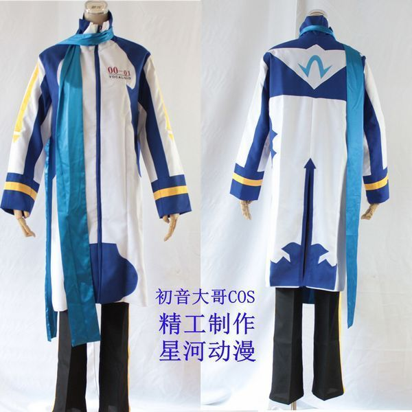 VOCALOID Senbonzakura V KAITO Dark Blue Uniform Anime Cosplay Costumes for Xmas party halloween
