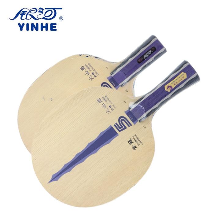 ФОТО Yinhe z5 Shiryu Katana Z5.VF Volcanics Fiber Table Tennis Blade for Ping Pong Racket