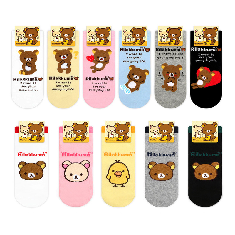 Cartoon Rilakkuma Print Socks Korilakkuma Kiiroitori Bear Cute Fun Women Cotton Sock Absorb Sweat Breathable Calcetines Mujer Fine Craftsmanship Socks Underwear & Sleepwears