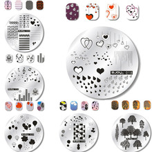 Giraffe Cheetahs Steel Stamping Plate Out of Africa Nail Stamp Hipster Collection Animal Faces Image