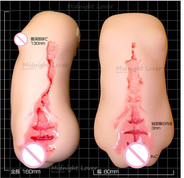 High quality Japan Magic Eyes virgin vagina bride girl cartoon 3D anime pussy for man,erotic toys for penis orgasm masturbation