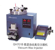 3.5kg Capacity Digital Jewelry Wax Injector with Advanced Auto Clamp & Controller Vacuum Pump