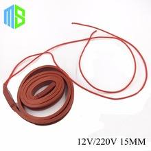 12V/220V 15MM Flexible Silicone Rubber Heating Cable Silica Gel Heater Trace Wire For Freeze Protection Water Pipe/Car/Battery