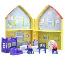 Figuras de acción de Peppa Pig, George, familia, amigos, juguetes, modelo de escena Real, casa de parque de atracciones, PVC