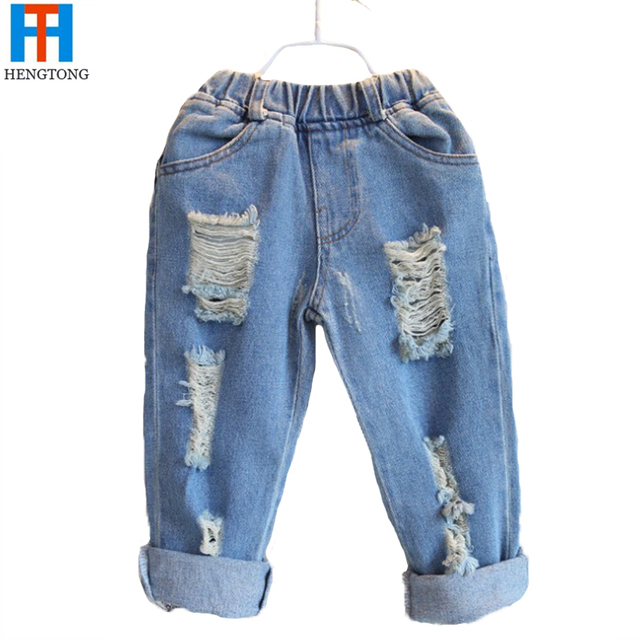 2016 spring autumn girls jeans wash water distrressed loose casual elastic waist boys&girls jeans children long denim pant 2-6t