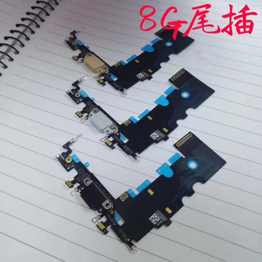 USB Charger Charging Port Dock Connector Flex Cable For iPhone 8 8G Plus 8plus X Headphone Audio Jack Replacement Parts