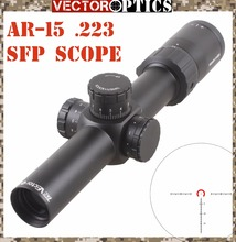 Vector Optics Paragon 1.2-6x24 Tactical Rifle Scope Telescopic Sight con vetro tedesco di alta qualità KillFlash 1/5 MIL Turret