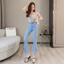 Womens Slim Pants High Waist Flare Jeans New2019 Navy Blue Fringe Denim Elastic Trousers XL