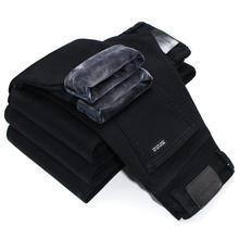Зимние толстые флисовые для холодных мужчин теплые тонкие джинсы эластичные облегающие черные джинсы модные повседневные брюки