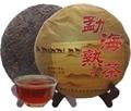 """""""Menghai chá cozido"""" entrega gratuita, 357g puer, chá puerh, alimento verde, chá Preto, ajudam a digerir os cuidados de Saúde alimentar"""