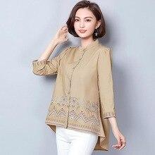 YICIYA plus size women blouse shirt xxxl 4xl 5xl vintage embroidery floral winter 2019 spring clothes khaki tops large fashion