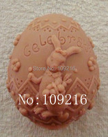 Wholesale 1pcs 3D Easter Egg Basket Rabbit ZX279 Silicone Handmade Soap Mold Crafts DIY Mold