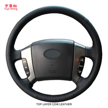 Yuji-Hong Top Layer Genuine Cow leather Car Steering Wheel Covers Case for KIA Sorento 2004-2007 Hand-stitched Cover