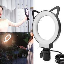 LED Dimmable Right Fill Light 3000-6000K Floor Lamp Selfie L