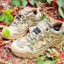 Мужская туристическая обувь Военная Тактическая камуфляжная