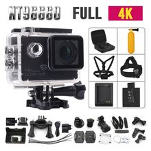 yogoo 8000 wifi 4k action  camera waterproof video camera  fishing hunting  professional drone with camera hd car camera