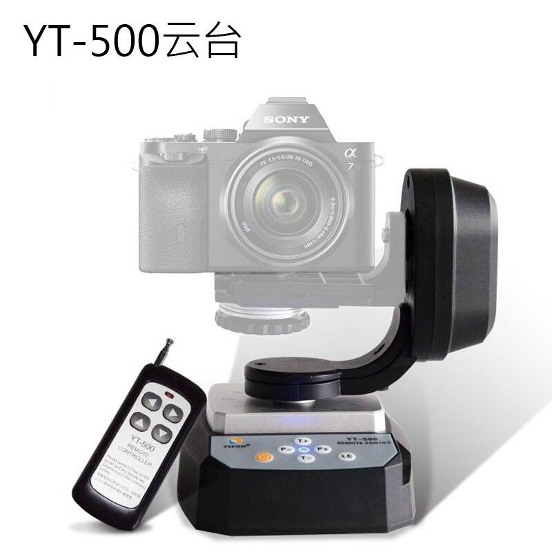 Zifon yt 500 motorized remote control pan tilt with tripod for Motorized video camera mount