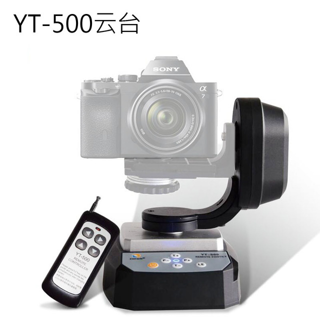 Zifon Yt 500 Motorized Remote Control Pan Tilt With Tripod Mount Adapter For Extreme Camera Wifi And Smartphone