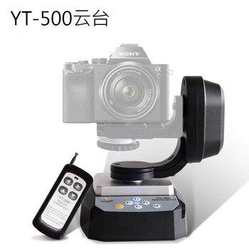 Zifon YT-500 Bermotor Remote Control Pan Tilt dengan Tripod Mount Adaptor untuk Extreme Camera Kamera Wifi dan Smartphone