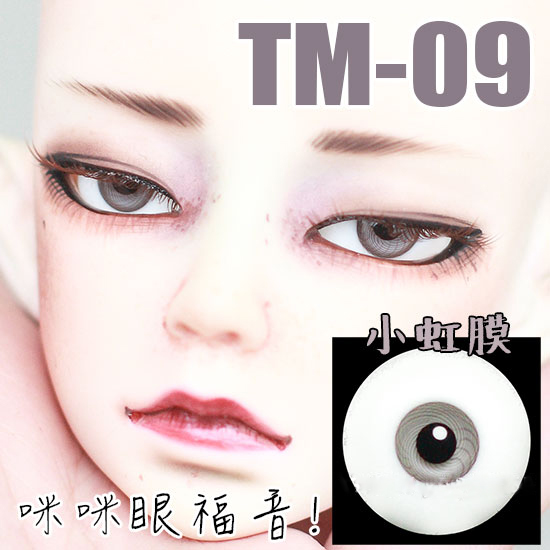 BJD doll eyes 16mm gray black ball hand made glass eyeballs for 1/3 1/4 BJD SD DD doll Uncle doll accessories цена
