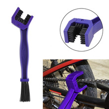 25*6*3.2cm Tactical ABS Cleaning Brush Bike Bicycle Gear Chain Cleaning Brushes Compact Bristle Motorcycle Cycling Cleaner Tool