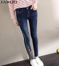 2017  Embroidered High Waist Jeans Women Slim Denim Pencil Pants National Wind Long Trousers Cowboy Pants