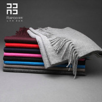 Free Shipping 2015 New Styles High Quality Man Scarves Female Pure Color Cashmere Scarves Big Shawl