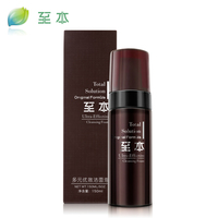 Multi effect cleansing foam 150ml| amino acid facial cleanser gentle replenishment deep cleansing