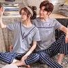 Zestawy piżam para letnia bielizna nocna 100% bawełna pasiasta piżama krótki top + długie spodnie 2 sztuk zestaw miłośników Homewear Plus rozmiar M 3XL