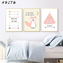 NDITB Tribe Cartoon Canvas Posters Nursery Quotes Prints Wall Art Painting Nordic Kids Decoration Pictures Baby Bedroom Decor