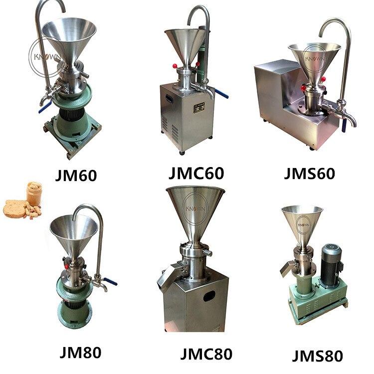 Varios modelos comida molino coloidal de procesamiento de pasta de equipos Precio de mantequilla de maní que hace la máquina