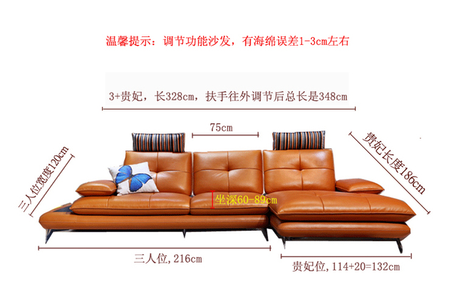 Deluxe Leather Recliner Sofa 6
