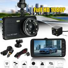 Full screen IPS Screen Dual Lens Car DVR Camera Full HD 1080