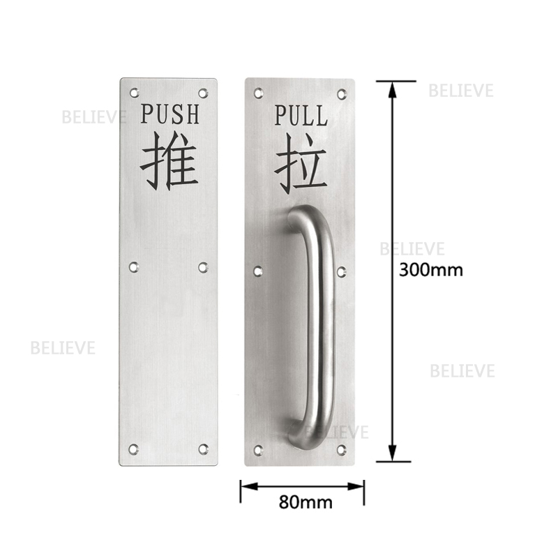 Fireproof Door Push/Pull Handle on Plate Brushed Satin Stainless ...
