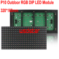 P10 Outdoor RGB DIP LED Module 320*160mm 32*16pixels Full color LED display scrolling message P10 DIP LED display